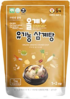 Sponsored Ad - ORGE Organic Ginseng Chicken Soup: Organic, Convenient, Easy Cooking, Non-GMO, No-MSG, Healthy /Retort, 1Kg
