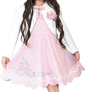 [アリサナ]arisana 入学式 女の子 スーツ 卒園式 子供服 フォーマル スカート ルビー (ボレロ + ワンピース + リボン の 3点 セット)