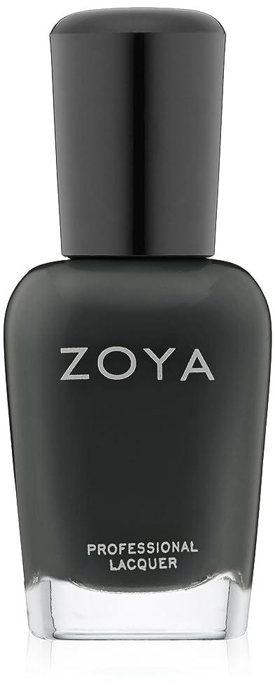 在庫ダッシュ妨げるZOYA ゾーヤ ネイルカラー ZP631 NOOT ノット 15ml 2012 DESIGNER COLLECTION スモーキーなダークブルーグリーン マット 爪にやさしいネイルラッカーマニキュア