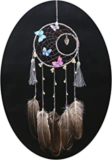 Qingsm Handmade Antique Bells Exquisite Heart Butterfly Moon Dream Catcher Home Hanging