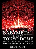BABYMETAL: LIVE AT TOKYO DOME ~ BABYMETAL WORLD TOUR 2016 LEGEND - METAL RESISTANCE - RED NIGHT