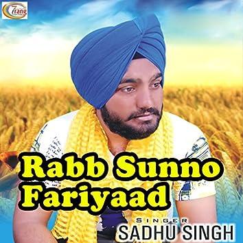 Rabb Sunno Fariyaad
