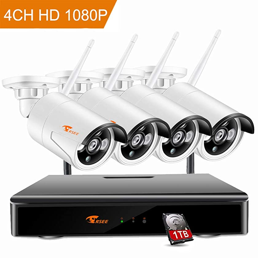 CORSEE 8CH Security Camera System, Full 960P Video DVR Recorder with 8X HD 960P Indoor Outdoor Surveillance Weatherproof CCTV Cameras 1TB Hard Drive, (4PCS)