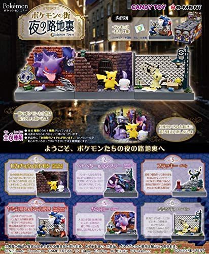 Pokémon Town Behind the Alley at Night Full Complete Set of 6 Candy Toy, Gum (Pocket Monster)