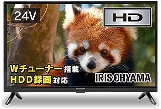 アイリスオーヤマ 24V型 液晶テレビ 24WB10 ハイビジョン 裏番組録画対応 外付HDD録画対応