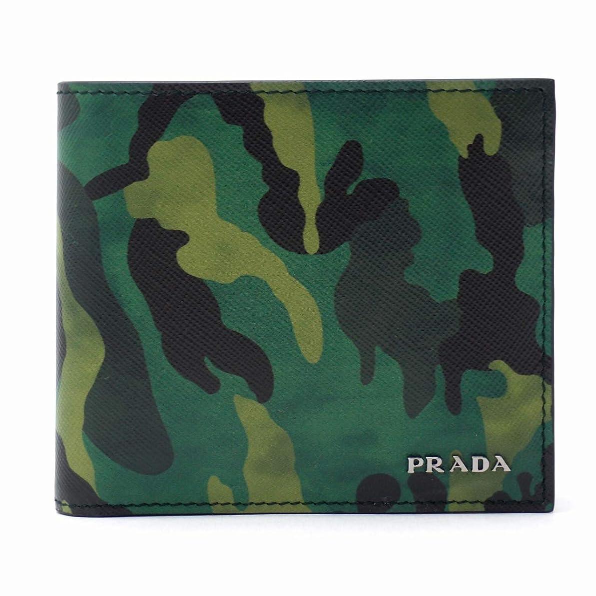 仕事政令隣接[プラダ] PRADA 財布 メンズ 二つ折り財布 サフィアーノ レザー 2MO738-2BXY-F0394 [アウトレット品] [並行輸入品]