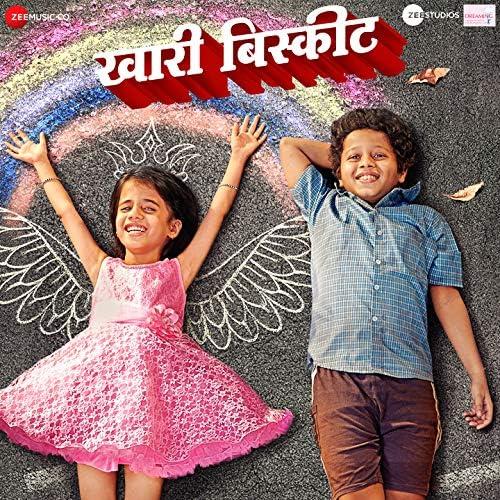 Suraj - Dhiraj, Amitraj & Cyli Khare