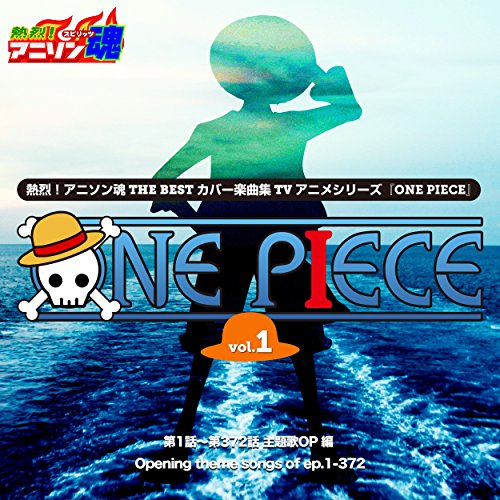 Netsuretsu! Anison Spirits the Best -Cover Music Selection- TV Anime Series ''One Piece'' Vol. 1