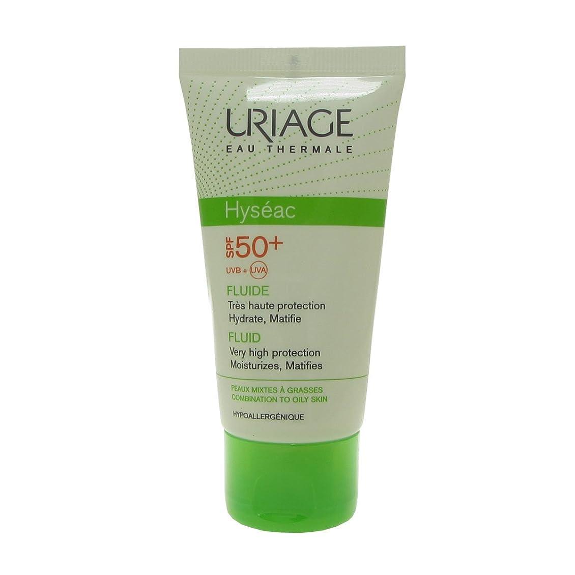 神抑制効率的にUriage Hyseac Sunscreen Fluide Spf 50 50ml [並行輸入品]