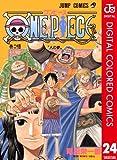 ONE PIECE カラー版 24 (ジャンプコミックスDIGITAL)
