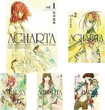 アガルタ 完全版 全11巻セット