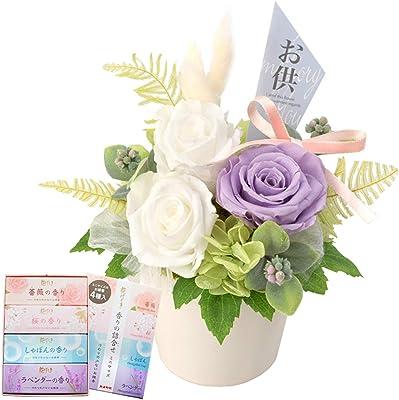 花由 プリザーブドフラワー 仏花 お供え アレンジメント「白妙」ケース入り と4種のお線香「花げしき」のセット 日時指定便