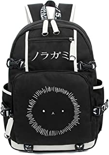 YOYOSHome Luminous Anime Cosplay Rucksack Daypack Laptop Bag Bookbag Backpack School Bag