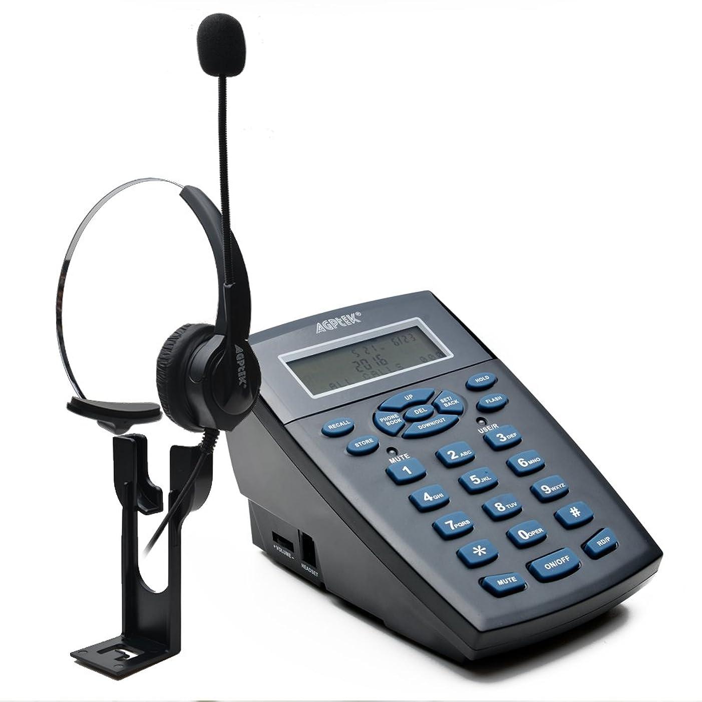 他の場所パパ妖精AGPTEK電話 コールセンター電話機 ダイヤルセット 雑音キャンセル 録音機能 LED発信者番号表示 ビジネス 電話カウンセリングサービス、販売、保険、病院、銀行、空港、通信事業者、企業