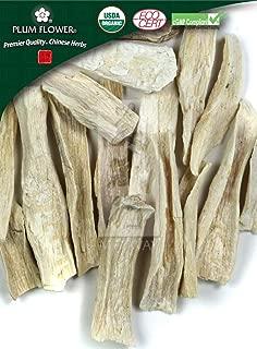 Shan Yao, unsulfured -Certified organic Dioscorea opposita rhizome Plum Flower500 g/bag
