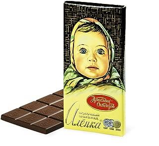 Imported Russian Chocolate Alionka (Set of 5)