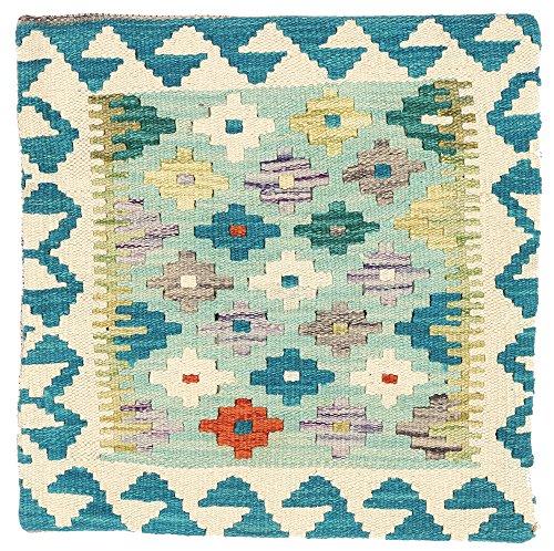 WR Home Decore Tapis Kilim Authentique Fait Main Housses de Coussin, 45cmx45 cm (371), Guide de Cadeau de Noël et Nouvel an