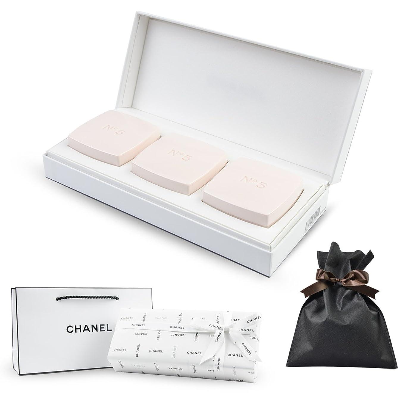 継続中想定する保持する[セット品] ギフトラッピング済 CHANEL シャネル 国内正規品 N°5 サヴォン ギフトコレクション 石鹸 3個セット シャネルショップバッグ付 ボディソープ