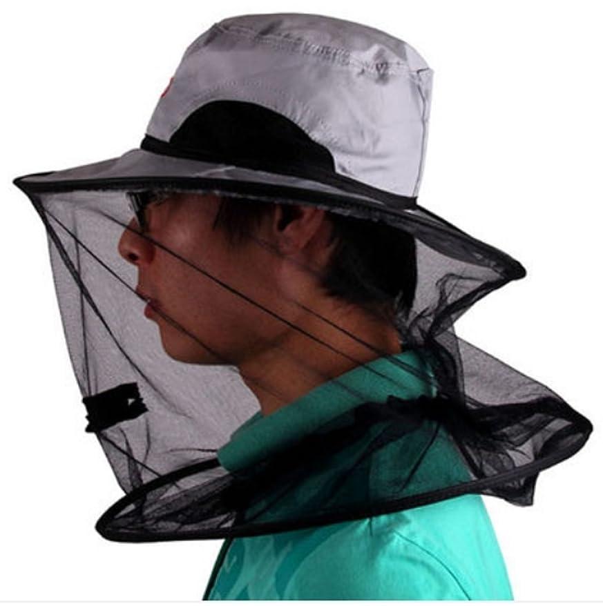 アスリート家事をするバーガー(ヨーテイ) Youtei 被った まま 飲食 可 蚊帳 帽子 虫除け ネット ファスナー 付