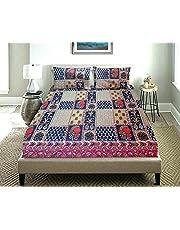 طقم ملاءات سرير قطعتين مقاس موحد وقابل للتعديل من هوربين، الوان الشجر - وردي Twin/Single متعدد الالوان