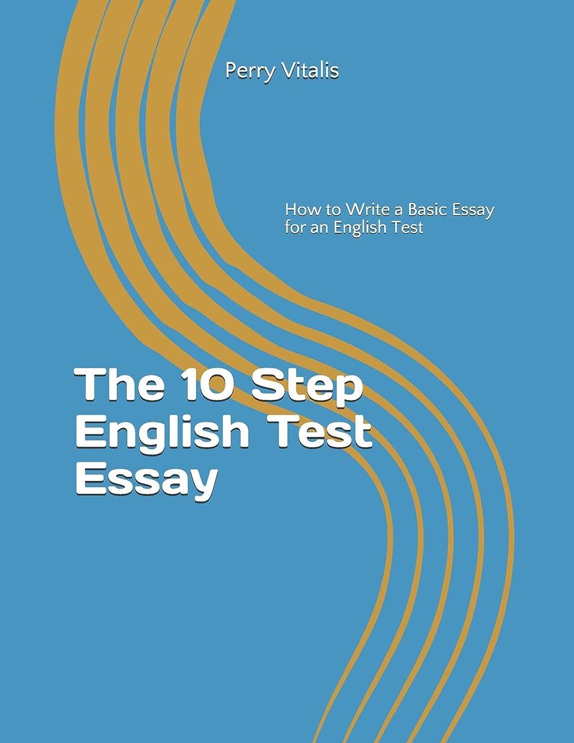外部ミシン明確にThe 10 Step English Test Essay: How to Write a Basic Essay for an English Test