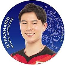 アクリル製バッジ 2021バレーボール男子日本代表 (高橋藍 選手)