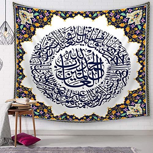 SevenShop Tapiz Mandala Indio Colgante de Pared Caligrafía árabe Bismillah Tapices islámicos Picnic Playa Sábana Mantel Decoración del hogar 150X200Cm (15#)