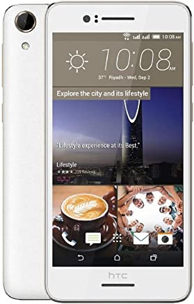 HTC Desire 728 Ultra Dual SIM - 32GB, 3GB RAM, 4G LTE, Luxury White