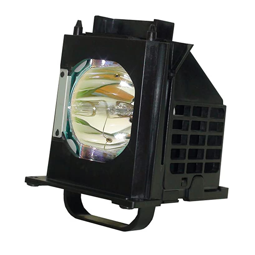 AuraBeam Rear Projection Replacement Lamp for Mitsubishi WD-60735 TV with Housing