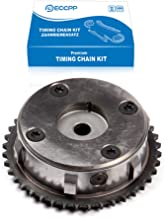 ECCPP Timing Chain Gear fits for 2011-2014 Mazda 5 MX-5 2.0L 2.5L L4 VVT Actuator Camshaft