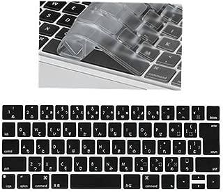 New MacBook Pro 13 15インチ キーボードカバー, 【IZUCO】 キーボード 防塵カバー 2016 Touch Bar搭載モデル 日本語 JIS配列 二色選択(半透明)