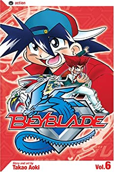 Beyblade, Volume 6 - Book #6 of the Beyblade