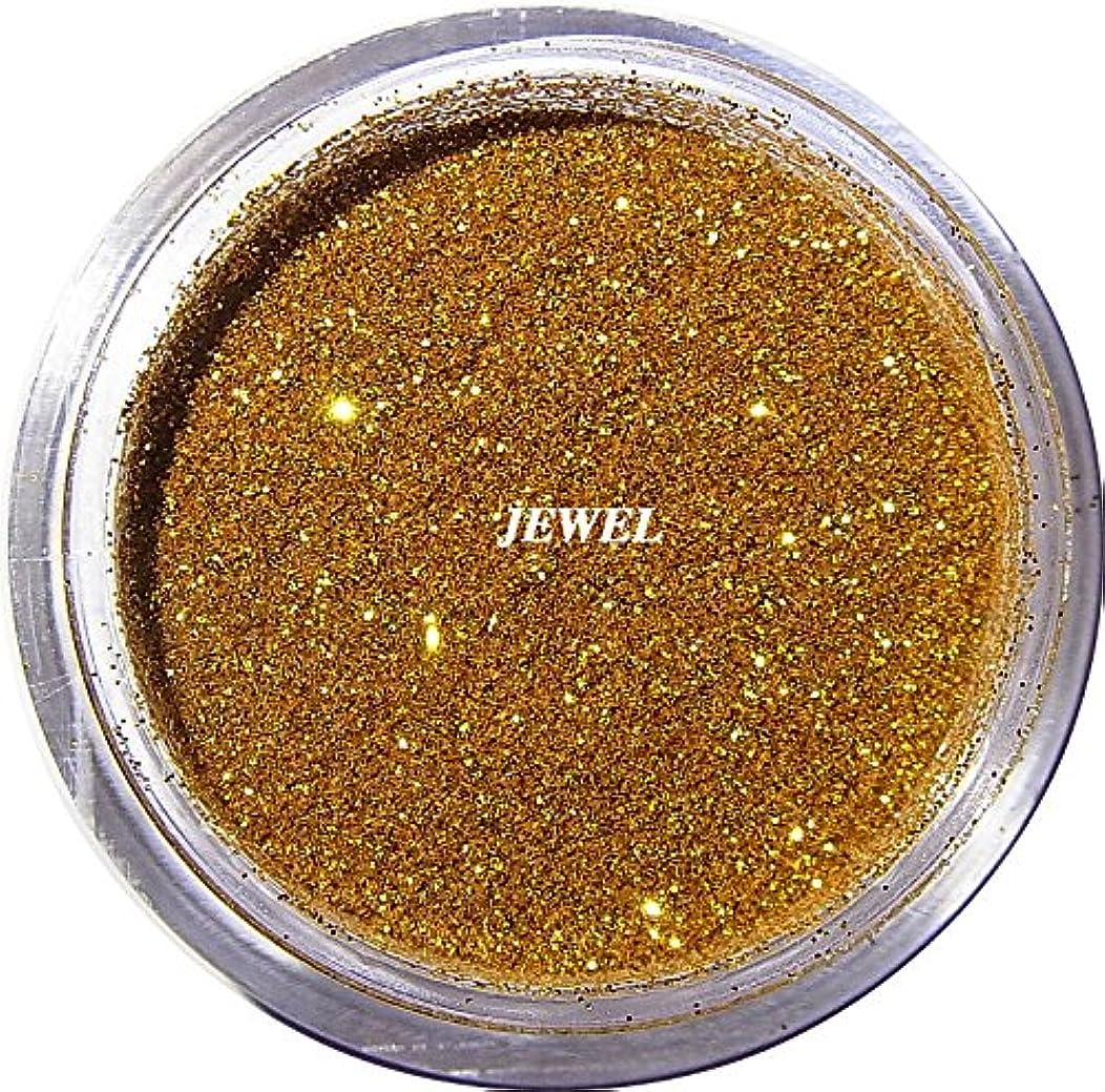 万歳バター変装した【jewel】 超微粒子ラメパウダー(金/ゴールド) 256/1サイズ 2g入り レジン&ネイル用 グリッター