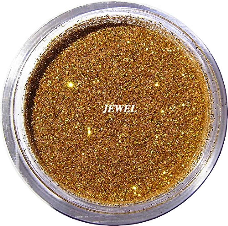 図書館シャーくそー【jewel】 超微粒子ラメパウダー(金/ゴールド) 256/1サイズ 2g入り レジン&ネイル用 グリッター