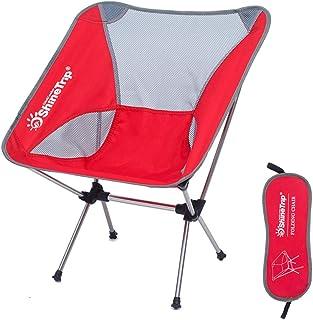 HSBAIS アウトドアチェア キャンプ椅子イス 携帯便利 レジャーチェア 折りたたみ キャンプ用品、超軽量 コンパクトイス 耐荷重150kg、ハイキング 釣り 登山,Red