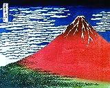 Culturenik Hokusai-MT.Fuji RED Fine Art Print...