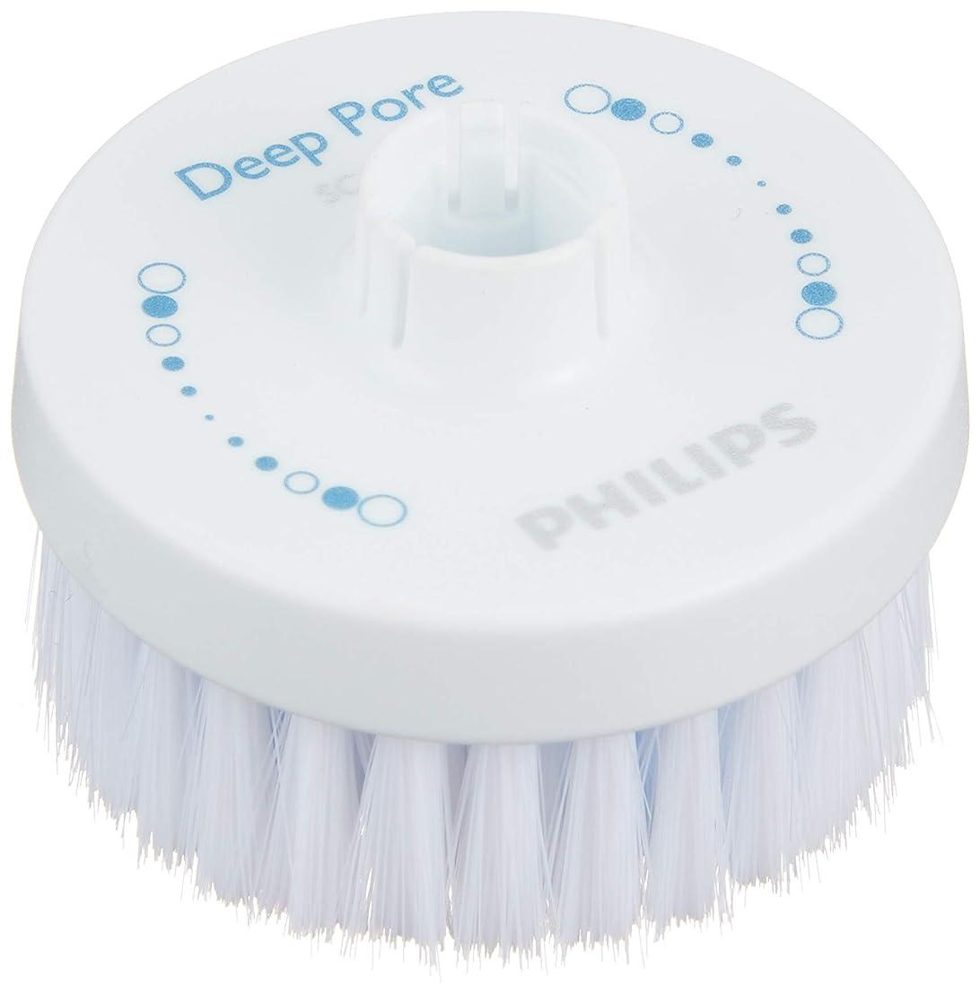 ファランクス布姿を消すフィリップス 洗顔ブラシ ビザピュア 毛穴ディープクレンジング ブラシ SC6026/00