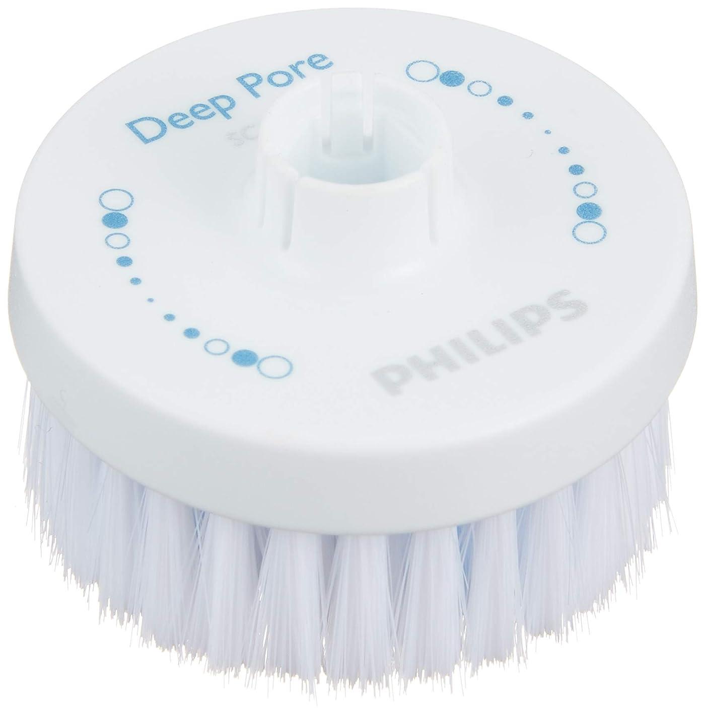 上へ白いよりフィリップス 洗顔ブラシ ビザピュア 毛穴ディープクレンジング ブラシ SC6026/00
