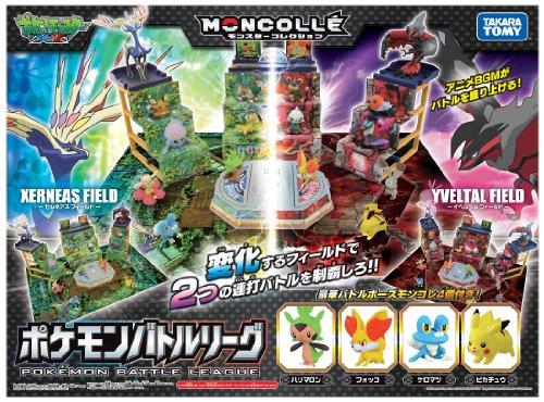 Pokemon Monsters Collection Pokemon Battle League