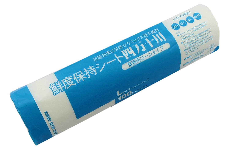 遮る調和人気金星製紙 クッキングシート 四万十川 鮮度保持シート L 天然セラミックスの抗菌効果