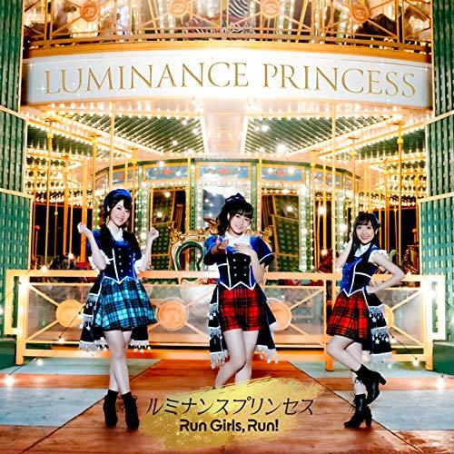 ルミナンスプリンセス *CD+BD
