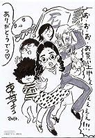 ■■海月姫 14巻 アニメイト特典 東村アキコ イラストカード