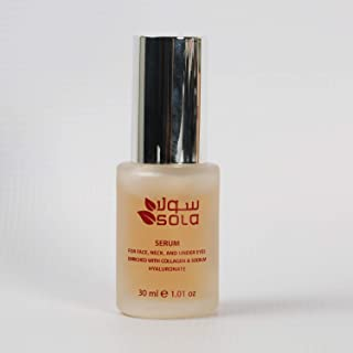 Sola Serum For Face, Neck, And Under Eyes Enriched With Collagen & Sodium Hyaluronate, 30 ml