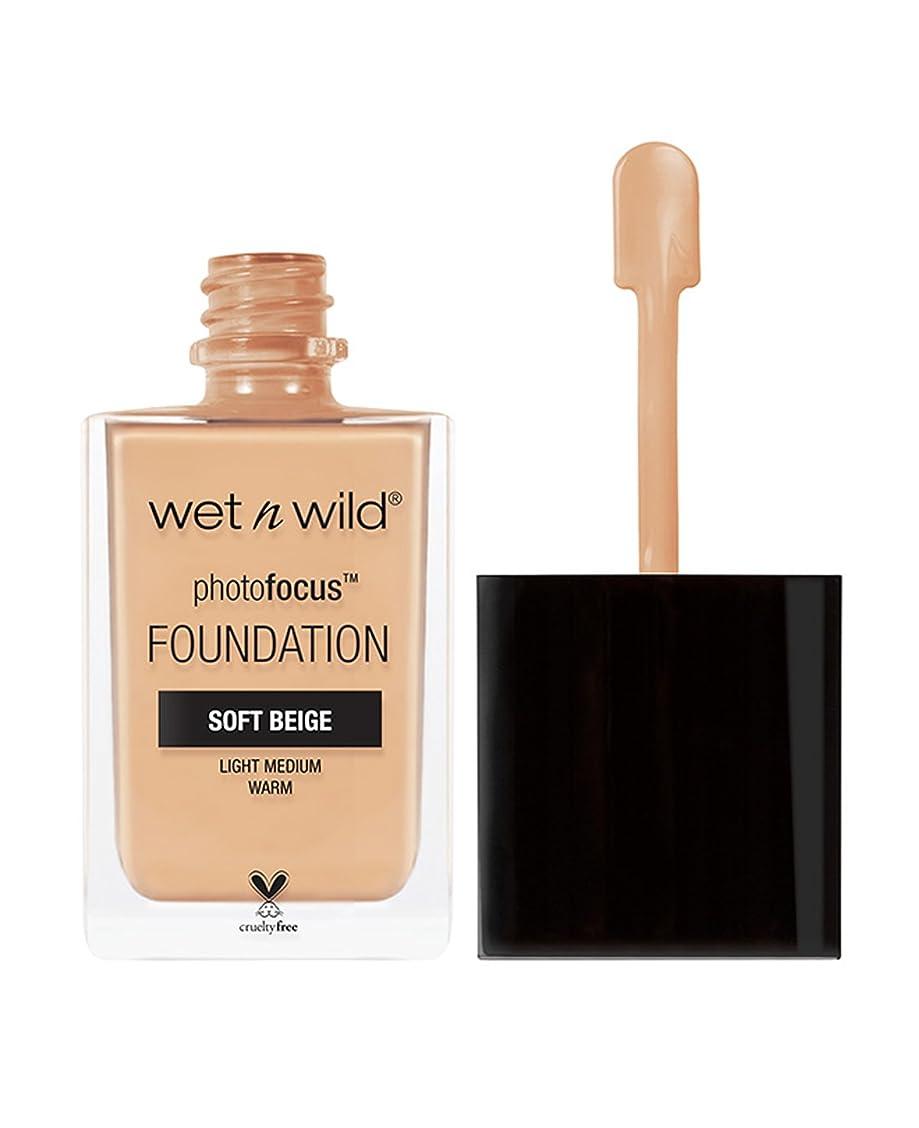 慢性的愛する出会いWET N WILD Photo Focus Foundation - Soft Beige (並行輸入品)