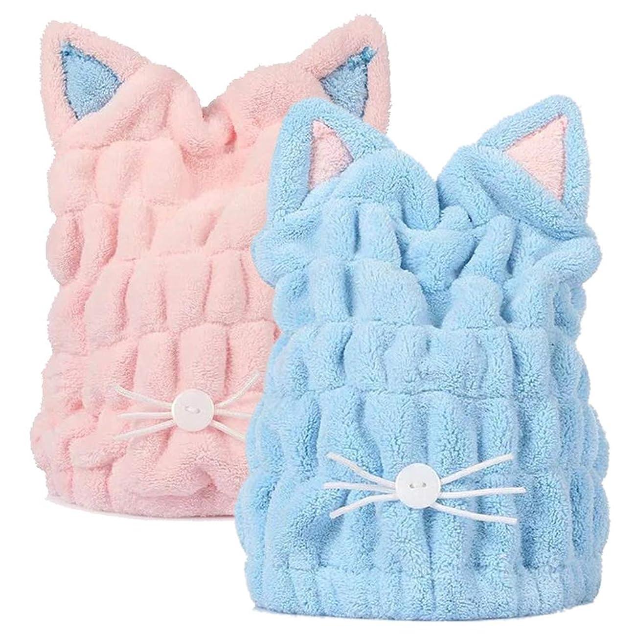 を必要としていますイヤホンしみJIEMEIRUI ヘアドライタオル 大人も子供も使える シャワーキャップ タオルキャップ 風邪を防ぐ 吸水 速乾 髪 ふわもこ ドライキャップ ヘアターバン 強い吸水性 お風呂上がり バス用品 (猫ちゃんー2枚セット)