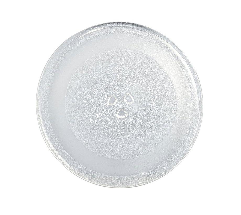 甘味ジーンズホストw10337247?: 12.5インチガラスターンテーブルfor Whirlpoolブランド電子レンジ