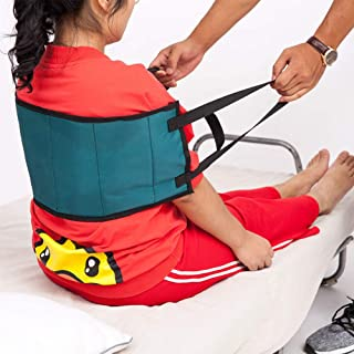 Padded Non-Slip Transfer Belt, Stand Assist Buttock Medical Strap, Patience Safety Transition Band Provides Guaranteed Safer Transfer from Lifting, Car, Wheelchair and Bed