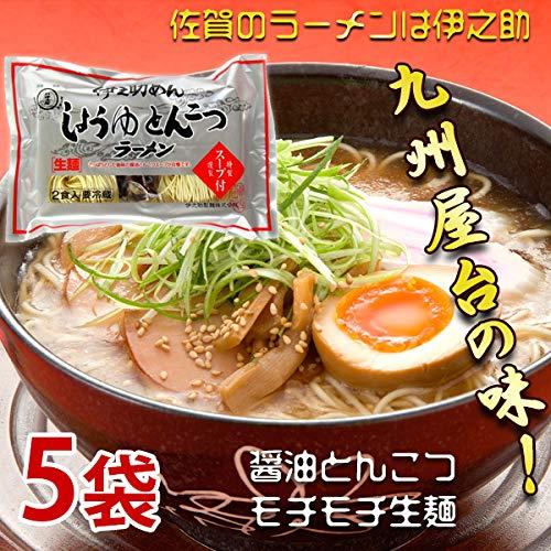 醤油とんこつ生ラーメン(スープ付・2人前)x5袋