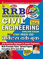 RRB Civil Engineering Practice Work Book for Section Engineer & Junior Engineer (25 Model Practice Sets of 150 Question Each) (With CD) Hindi - 1868