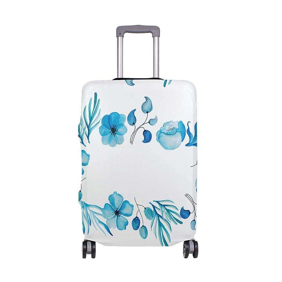 まともな証言万歳スーツケースカバー 花柄 ブルー おしゃれ 伸縮素材 保護カバー 紛失キズ 保護 汚れ 卒業旅行 旅行用品 トランクカバー 洗える ファスナー 荷物ケースカバー 個性的
